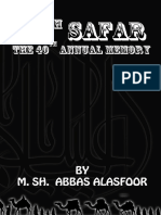 20th Safar the 40th annual memory