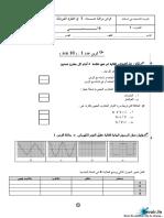 devoir-de-contrôle-n°1--2010-2011(jendoubi-intidhar-2)-unlocked