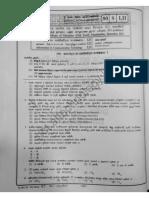 2011 Ol Ict Si Paper
