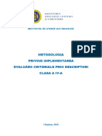 mecd-4_2018-09-17_final_site_