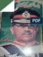 12 October Ki Kahani By TIS.pdf