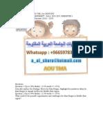 #حل bb844 واجب bb844 00966597837185 حل واجبات bb844 الجامعة العربية المفتوحة