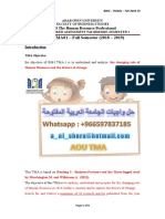 حل واجب b863 & 00966597837185 @ مهندس أحمد حلول واجبات الجامعة العربية المفتوحة