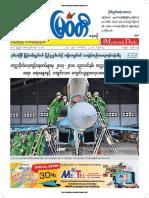 MyawadyDaily Newspaper 22-10-2018