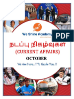 Today Tamil Current Affairs 20.10.2018