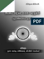 About kamma.pdf