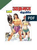 53488946-Yodha-0002-Aaakraman.pdf