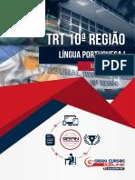 Aula 11x03 - L Portuguesa - Giancarla Bombonato - TJSP - Alfacon