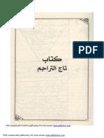 Taj al-Tarajim.pdf