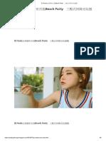 白皙正妹超兇狠! 用霸凌小可愛...甜美也可以(12P+門).pdf