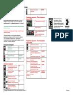 RW Keyboard Signal Guide_Web.pdf