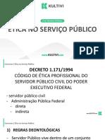 57ec6b88fa4b6d37 Concursos TicanoServioPblico Cdigo