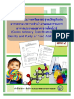 Thailand Food Additives V2