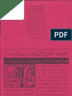 Aqeeda-Khatm-e-nubuwwat-AND MANASHIAT AND NOJWAN NASL