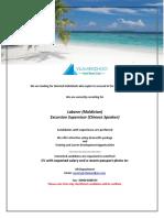 Job Maldives 102318