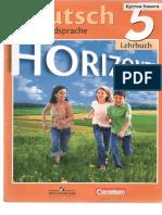 Horizontee