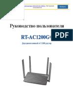 Asus 1200G.pdf