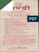Chandi Year 62 Issue 10-12.pdf
