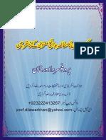 prof dilawar khan.pdf