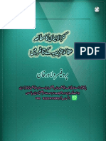 prf dilawr khan.pdf