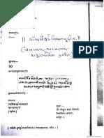 Yatidandaishvaryavidhanam 1.pdf