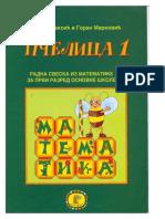 pcelice-mat-1.pdf