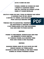 SOLTA O CABO DA NAU