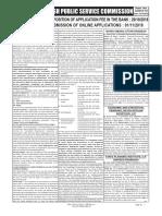 PDF Advt English 531