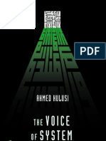 Voice of System En