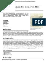 Tratado de Amizade e Comércio Sino-Português