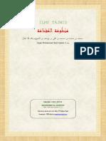 terjemah-matan-muqaddimah-al-jazariyah.doc