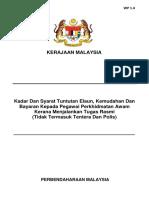 WP 1.4.pdf
