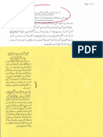 Aqeeda-Khatm-e-nubuwwat-AND DEEN O QURAN SAY DOORI 9121