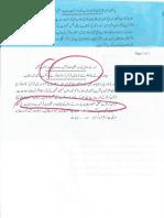 Aqeeda-Khatm-e-nubuwwat-AND DEEN O QURAN SAY DOORI 9126