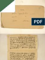 Graha Sarini Manuscript
