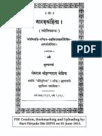 Narad Samhita Hindi Translation