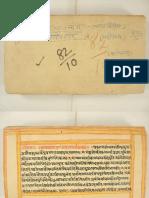 Brihat Jataka Bhattotapala Vivaranam Manuscript