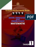 modulkssrmatematiktahun1bmalaysia-111201054648-phpapp01.pdf