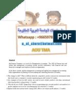حل , b292 واجب , b292 00966597837185 < حلول واجبات الجامعـة العربية المفتوحة