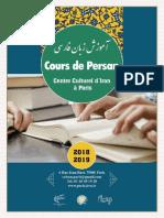 Brochure Cours Persan 2018