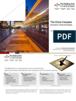 The China Compass - Q4 2017.pdf