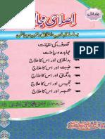 ISLAHI_MAJALIS_VOL_1.pdf