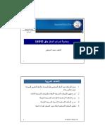 Lecture2011-1-7 (2).pdf