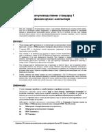 IAS 1 Prezentacija fin izvestaja.pdf