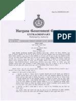 The Haryana Building Code 2016