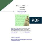 The Journal of Hebrew Scriptures
