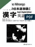 Minna no Nihongo I - Kanji Eigoban.pdf