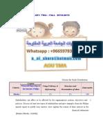 حل اسايمنت b291 00966597837185 حلول اسايمنتات b291 مهندس احمد الجامعة العربية المفتوحة assignment tma b291