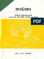 Bhavana-mostVen.naUyaneAriyadhammaThero.pdf