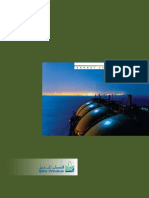 2007 Annual Report - English 2007.pdf